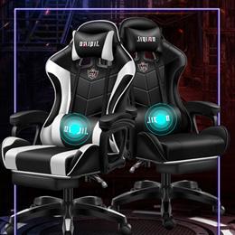 Jiqiao 컴퓨터의자 게이밍의자 PC방 의자 - 재택근무를 위한 의자