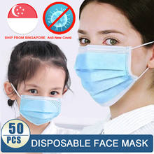 Disposable Face Mask Masks Adult Children kids Protective shield 3 PLY 50 pcs Local Ready Stock