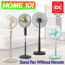 *KDK Super Sales* KDK Stand Fans Without Remote [PL30H][P40US][P40VS][N40HS]