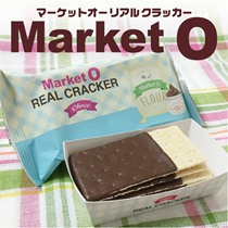 Happy Winter SUPER SALE!第5-3 ♪\(^o^)/♪!!!QOO10人気NO.1 リアルクラッカー チョコレート★ ★今買わないでいつ買う?お菓子♪\(^o^)/♪マーケットオ