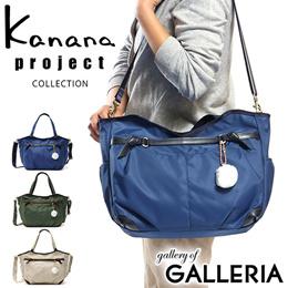 Sale  Kanana Project Collection Tote Bag kanana project COLLECTION Paula 2  WAY Tote Ladies 1c0124f6004cf