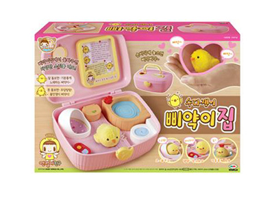 COUPON; Talkative Chicks House - Ppiyak-e House - Cute Korean Kids Toy / Mimi world