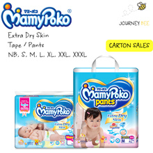 [MamyPoko][Carton Sales] Extra Dry Skin Tape JUMBO / Pants 100% Authentic Same as Local Supermarket