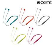 Sony h.ear in Wireless MDR-EX750BT Wireless Bluetooth In-Ear Headphones New