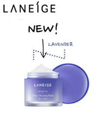 LANEIGE Water Sleeping Mask  Lavender 15 ml
