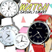 Buy 2 Free Shipping Women and Men Casual Watches Boys and Girls Wristwatch Lovers Watch Formal Watches