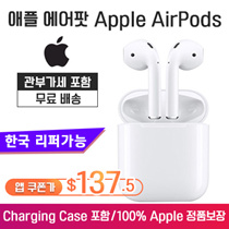Apple AirPods Apple AirPods / Korean Ripper Available / VAT included / Free Shipping