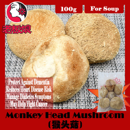 Dried Monkey head Mushroom 100g For $4.00 Only ! Good for Soup !