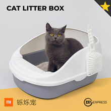 [New] Xiaomi Cat Litter Box