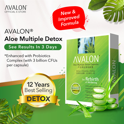 AVALON[1 DAY SPECIAL PRICE] IMPROVED FORMULA | Aloe Multi Detox with 3B Probiotics | BEST SELLING DETOX