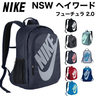 NIKE Nike rucksack NSW Hayward Futura 2.0 backpack BA 5217 25 L ruck bag bag bag Day pack