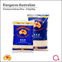 [Chip Seng Impex] Kangaroo - Australian Premium Calrose Rice 2.5KG/5KG ! QUALITY RICE!