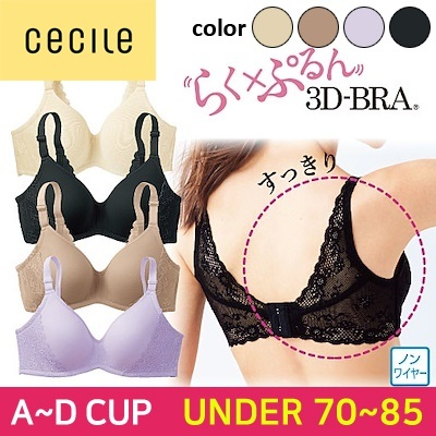 a30d0f65e5e83 tube-bra Search Results   (Q·Ranking): Items now on sale at qoo10.sg