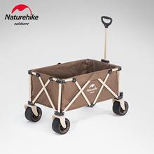 NH newest emotional camping outdoor picnic folding wagon NH20PJ009