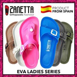 Eva Ladies Series