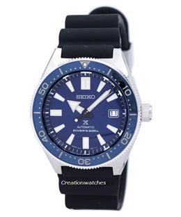 [CreationWatches] Seiko Prospex Diver Automatic SPB053 SPB053J1 SPB053J Mens Watch