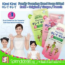 Kirei Kirei Family Foaming Hand Soap 200ml Refill Pack - 3 Type - Grape / Peach / Original