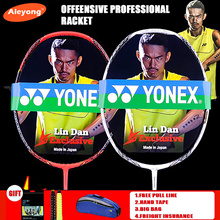 Yonex badminton racket single attack type beginner all-carbon DUORA 6/7/VTZF2 【Free 1 gift bag】