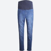 Uniqlo Mataniti Ultra Stretch Jeans + E-404492