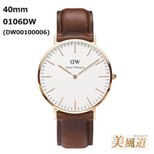 Daniel Wellington / Daniel Wellington Classic 40mm Rose Gold 0106DW