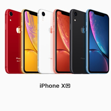 IPhone XR / IOS12 / Japan Direct Shipping / VAT included price