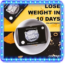[ONLY $8.49ea* STACK COUPONS]✔️Result in 10 days✔️Weight loss 1~5kg✔️Chapter Plus+ by Backsl