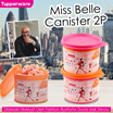 Miss Belle Canister (2) - Canister Didesain Eksklusif Oleh Fashion Illustrator Dunia Izak Zenou