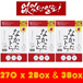 ★ The best quilt ★ Nachattakotoni 270 tablets X 2 boxes / 3 boxes !! / Not working / Calorie cutting agent / Diet / Diet dictionary 3 / / New Year Diet / New Year Diet / Diet Suiplyi