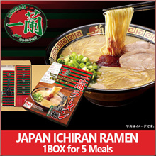 Japan ICHIRAN ramen straight thin noodle box for 5 meals ★Direct from Japan★