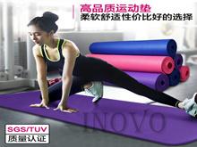 Yoga Mat Fitness Gym Exercise Plain Colour Thin Anti Slip