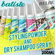 ★BATISTE★ NEW★ Dry Styling Powder / Dry Shampoo★ LOWEST PRICE GUARANTEED★