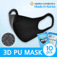 [Made in Korea] PU MASK 10EA polyurethane mask , 3D PU mask