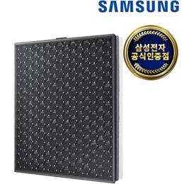 SAMSUNG Original  Air purifier replacement filter  CFX-B100D AX40K3021UWD X40K3020UWDAX40K3020GWDAX40H5000UWDAX40H5000GMD AX037FCVAUWD  Combined Filter (HEPA Filter and deodorization Filter)
