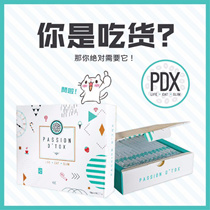 *FREE SHIPPING* 4 Box Rm228.90 *Passion Detox Slimming Fit (15 pack/Boxes)*