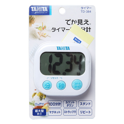 Tanita Japan Thermometer Temperature Hygrometer with Magnet TT-558-GY Gray