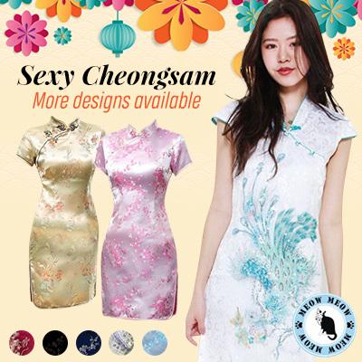 4226b9391 Cheongsam S-6XL Traditional Jacquard / CNY Dress/ Chinese New Year Dresses/  QIPAO