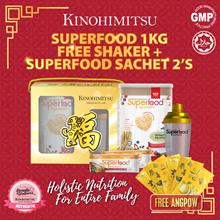 [CNY SPECIAL PACK] Kinohimitsu Superfood 1KG FREE Shaker + Superfood Sachet 25g 2s