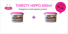THIRSTY HIPPO [1 + 1 bundle] 600ml Dehumidifier