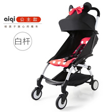 2017 New Design/Stroller/Baby Stroller/Pram/Baby walker/walker/New born etc. / Toddler/Infant/Large wheel/Best Deal/Big Sale/rain cover/gift