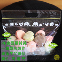 Pound Taiwan Import food blister host mobile Ziplock bag baked toast bread bags pastry fruit bird s