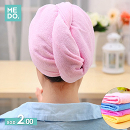 💖 Microfiber Hair Drying Towel💖 ★ Hair Turban ★ Without Damaging ★ Premium Quality★ Micro Dry★