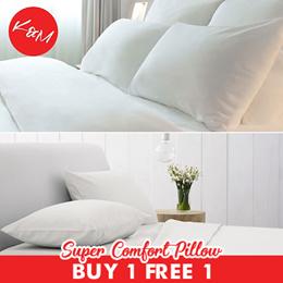 BUY 1 FREE 1 READY STOCK Super Comfort Dun Pillow / Pillow Sets [M802]
