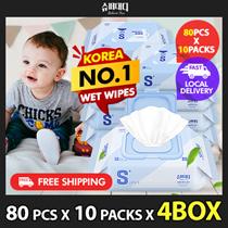◆3box + gift 1box ◆ KOREA NO1. SUPER DADDY REFILL / CAP 4BOX Sale!