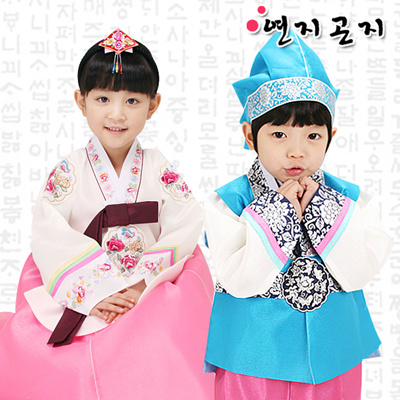 Qoo10 Hanbok Korean Wave Made In Korea Kids Children