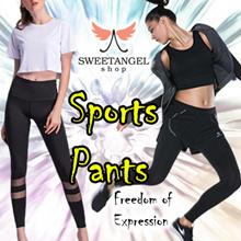 (2017 Sales)(SweetangelShop)*Local Seller/Local Exchange* - Ladies Sports Yoga Zumba Gym Long Pants
