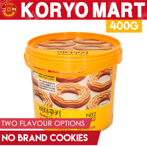 [K Food] E Mart No Brand Choco/Butter cookies 400g Deals for only S$8 instead of S$0