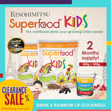 ⭐CLEARANCE⭐ Superfood+ Kids BUY 1 FREE 1 (2 Month Supply) 500g x 2 tins [22 Mulitgrain+DHA Calcium