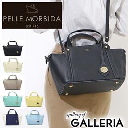 2145c13c19b0 Perremorubida handbags PELLE MORBIDA Veera shoulder bag leather 2WAY Vera  Ladies VE003