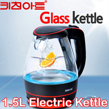[KitchenArt Korea] ◆Sale Event◆ Blackcafe 1.5L KAEK-GF15G Electric Kettle / Glass Port