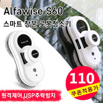 Alfawise S60 Robotic Window Cleaner Automatic Glass Cleaning Robot